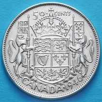 Канада 50 центов 1946 год. Серебро.