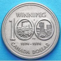 Канада 1 доллар 1974 год. Город Виннипег.