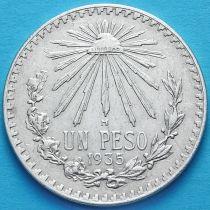 Мексика 1 песо 1935 год. Серебро.