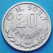 Мексика 20 сентаво 1898 год. Серебро.