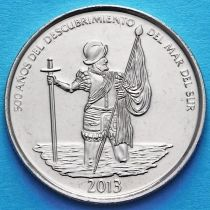 Лот 10 монет. Панама 1/2 бальбоа 2013 год. Открытие Тихого Океана.