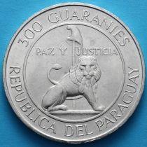 Парагвай 300 гуарани 1968 год. Альфредо Стресснер. Серебро.