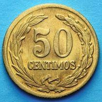 Парагвай 50 сентимо 1944 год.