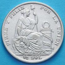 Перу 1/2 соля 1935 год. Сидящая со щитом Статуя Свободы. Серебро.