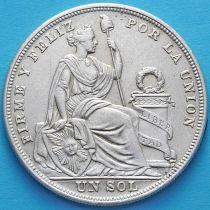Перу 1 соль 1924 год. Серебро.