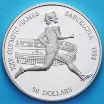 Острова Кука 50 долларов 1990 год. Бег. Серебро.