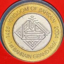 Бахрейн 100 филс 2004 год. Первый Гран-при Бахрейна