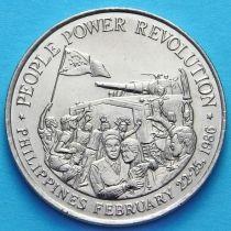 Филиппины 10 песо 1988 год. Желтая Революция.