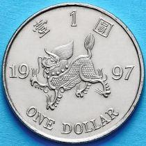 Гонконг 1 доллар 1997 г. Возврат Гонконга под юрисдикцию Китая