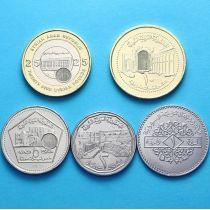 Сирия набор 5 монет 1996-2003 год.