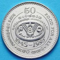 Шри Ланка 2 рупии 1995 год. 50 лет ФАО
