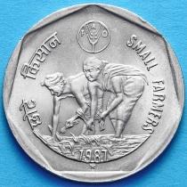 Индия 1 рупия 1987 год. Малое фермерское хозяйство