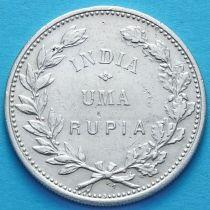 Португальская Индия 1 рупия 1912 год. Серебро. №1.