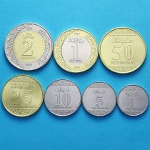 Саудовская Аравия набор 7 монет 2016 год.