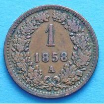 Австрия 1 крейцер 1858-1860 год. А