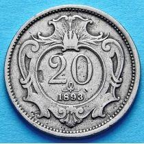 Австрия 20 геллеров 1893-1914 год.