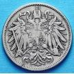 Монета Австрии 20 геллеров 1893-1914 год.