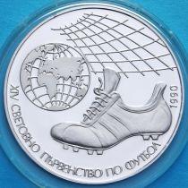 Болгария 25 лева 1990 год. ЧМ по футболу в Италии. Серебро.