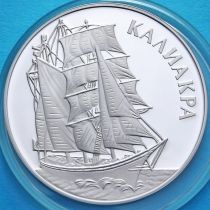 Болгария 1000 левов 1996 год. Парусник Калиакра. Серебро.