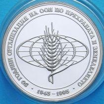 Болгария 1000 левов 1995 год. FAO. Серебро.