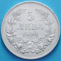 Болгария 5 левов 1894 год. Серебро. №2.