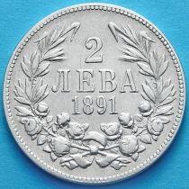 Болгария 2 лева 1891 год. Серебро.