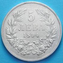 Болгария 5 левов 1894 год. Серебро. №1.