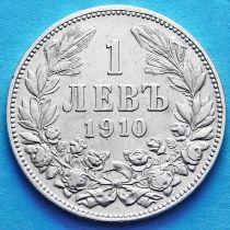 Болгария 1 лев 1910 год. Серебро.