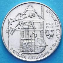 Чехословакия 100 крон 1987 год. Горная Академия. Серебро