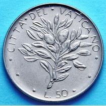 Ватикан 50 лир 1972 год. Ветвь оливы.
