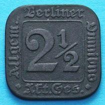 Германия 2 1/2 пфеннига 1914-1924. Нотгельд Берлин-Омнибус.