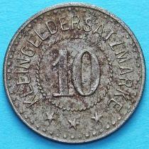 Германия 10 пфеннигов 1917 год. Нотгельд Кобург.