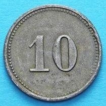 Германия 10 пфеннигов 1917 год. Нотгельд Зонтхофен. Железо.
