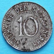Германия 10 пфеннигов Трамвайный нотгельд Бреслау.