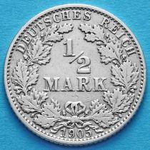 Германия 1/2 марки 1905 год. Серебро. Е.