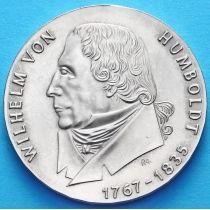 ГДР 20 марок 1967 год. Вильгельм фон Гумбольдт. Серебро