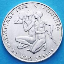 ФРГ 10 марок 1972 год. Олимпиада в Мюнхене. D. Серебро