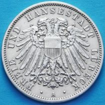 Любек, Германия 3 марки 1908 год. Серебро.