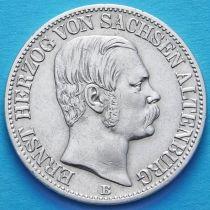 Саксен-Альтенбург, Германия 1 талер 1869 год. Серебро.
