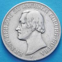 Саксен-Кобург-Готта, Германия 1 талер 1846 год. Серебро.