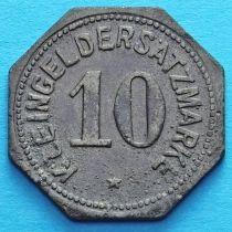 Германия 10 пфеннигов 1917 год. Нотгельд Бамберг.