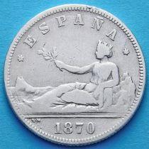 Испания 2 песеты 1870 год. Серебро.