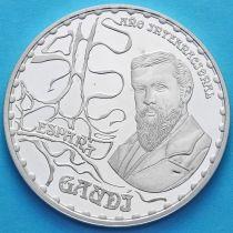 Испания 10 евро 2002 год. Антонио Гауди.  Парк Гуэль. Серебро.