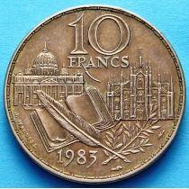 Франция 10 франков 1983 год. Стендаль