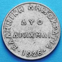 Греция 2 драхмы 1926 год. Афина Палада.