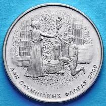 Греция 500 драхм 2000 год. Олимпийский огонь.