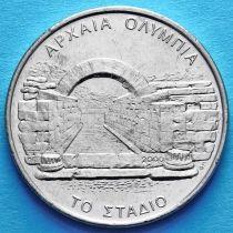 Греция 500 драхм 2000 год. Арочный вход на древний Олимпийский стадион.