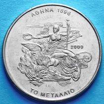 Греция 500 драхм 2000 год. Олимпийская золотая медаль 1896 года.