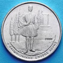 Греция 500 драхм 2000 год. Спиридон Луис, чемпион по марафонскому бегу в 1896 г.