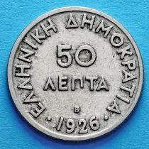 Греция 50 лепт 1926 год. Литера В.